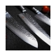 nůž mini Nakiri (100mm) Suncraft Senzo Classic Damascus vg-10