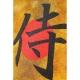kvalitní triko značky REJOICE s krátkým rukávem Znak samuraje