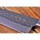 nůž Kiritsuke 240 mm - Hokiyama-Sakon Murakumo Tsuchime