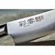nůž Chef/Gyuto 200 mm Kanetsugu PRO-M Saiun VG-10 Damascus