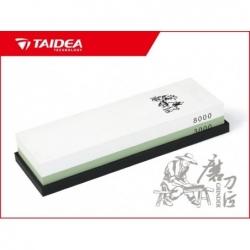 Kombinovaný brusný kámen 3000/8000 TAIDEA T0914W, TG6830