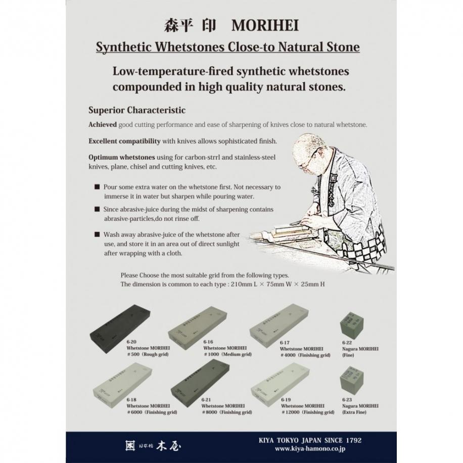 6000 brusný kámen KIYA MORIHEI - 210x75x25mm