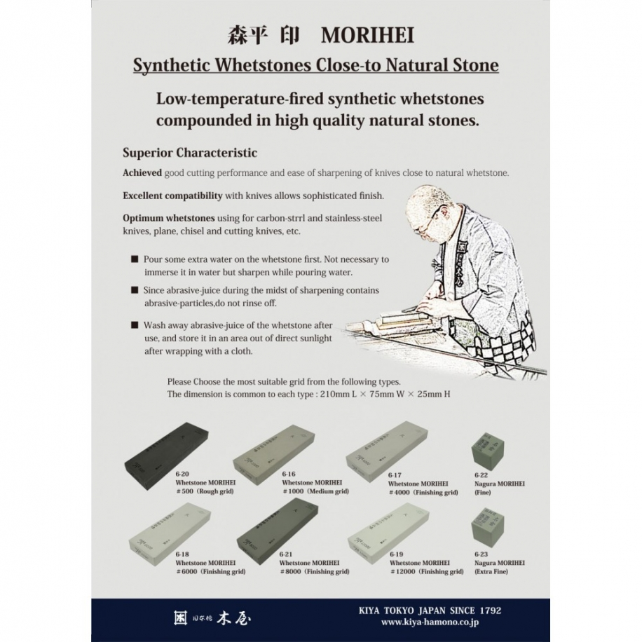 12000 brusný kámen KIYA MORIHEI - 210x75x25mm