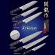 nůž Santoku 180mm Sekiryu vg-10 Damascus