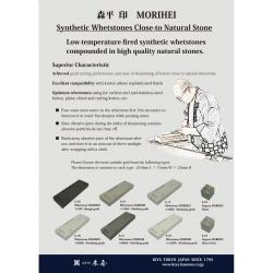 500 brusný kámen KIYA MORIHEI - 210x75x25mm